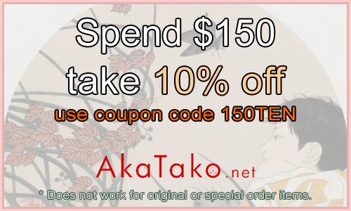 Spend $150 Get 10% Off