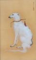 Fuyuko Matsui - A Blind Dog