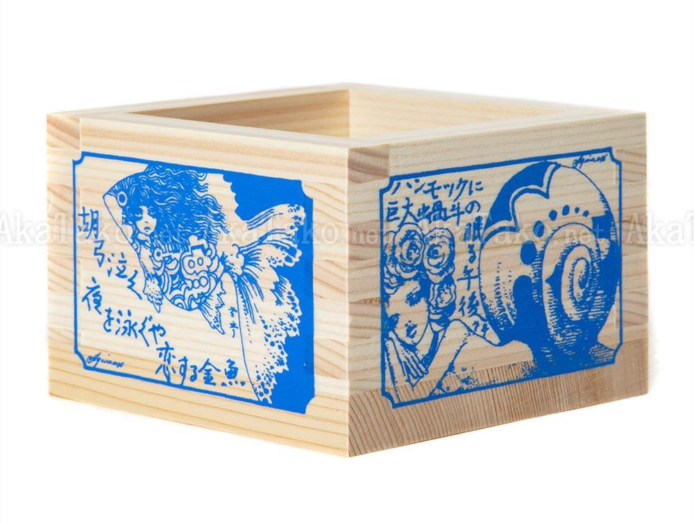 Aquirax Uno Hinoki Masu Box