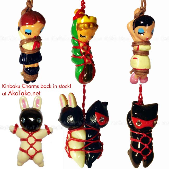 Kitanya Design Kinbaku Charms