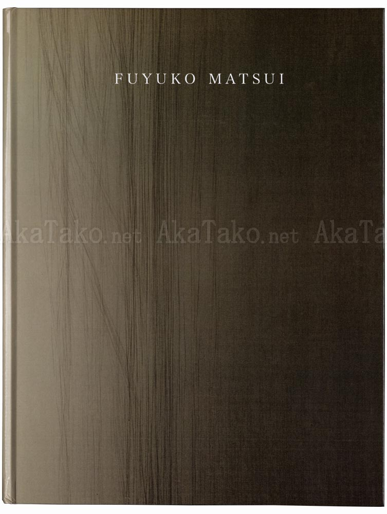 Fuyuko Matsui A Lock of Hair - front cover