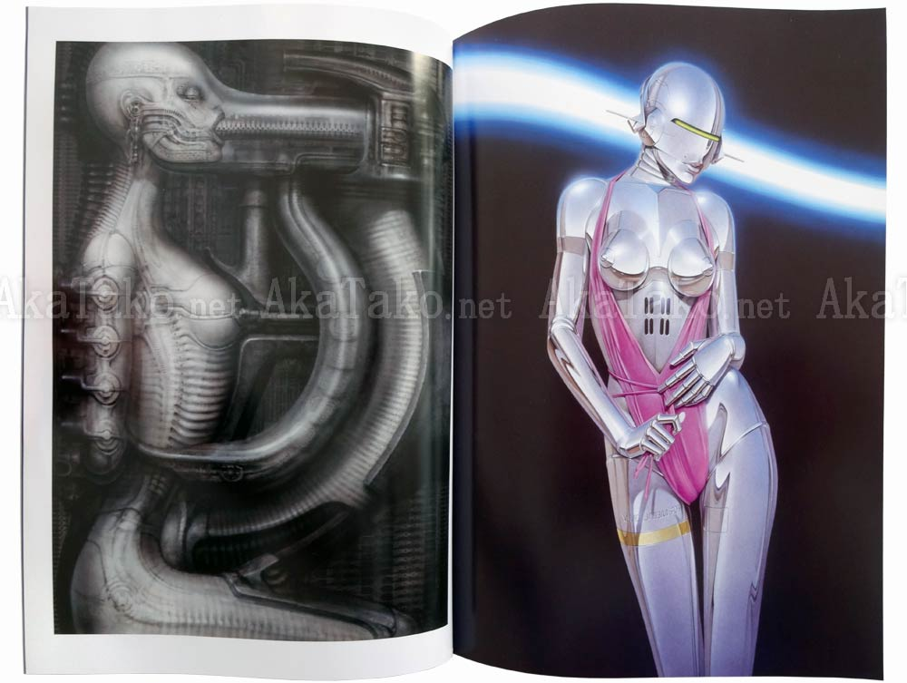 Giger Sorayama Exhibition Catalog SIGNED