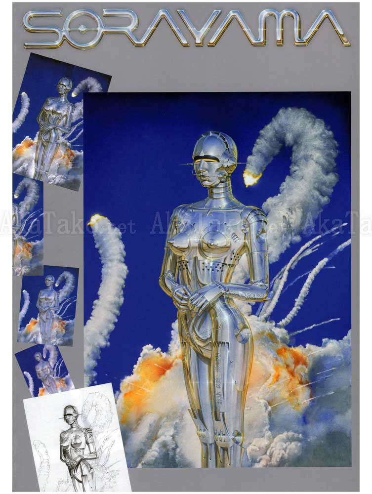 Hajime Sorayama Robot Catalog