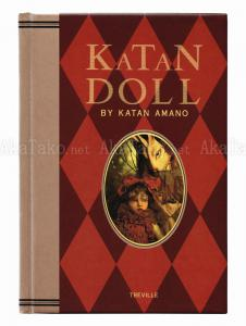Amano Katan Katan Doll 1st Edition