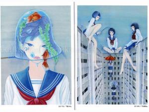 Chika Yamada Hyou Hyou inside pages