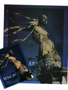 Etsuko Miura Reincarnation Special Edition - front cover and mini book