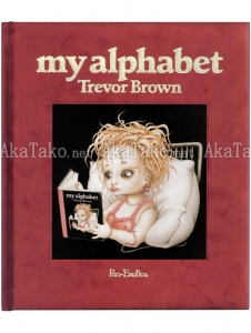 Trevor Brown My Alphabet Brown