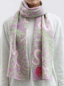 Fuco Ueda Date Knitting Scarf