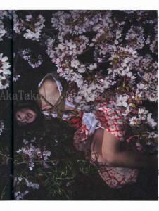 Hajime Kinoko Ichigo Ichie SIGNED