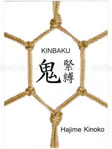 Hajime Kinoko Oni Kinbaku SIGNED