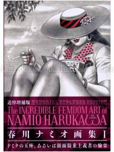 Incredible Femdom Art of Namio Harukawa Expanded - front cover