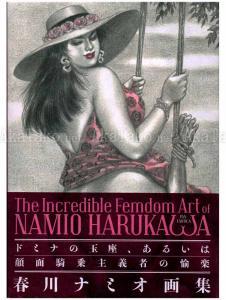 The Incredible Femdom Art of Namio Harukawa SIGNED