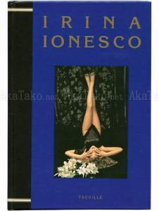Irina Ionesco Photo Collection - front cover