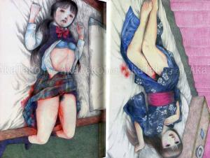 Jun Hayami Bloodstained Angel SIGNED