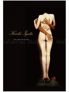 Koichi Iyoda Postcard Print Set