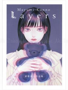 Mayumi Konno Layers SIGNED