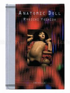 Ryoichi Yoshida Anatomic Doll