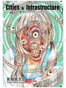 Shintaro Kago Cities & Infrastructure SIGNED