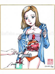 Shintaro Kago Copic Marker Drawing 27