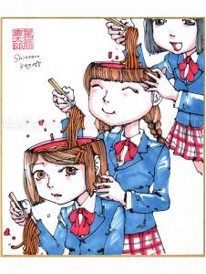 Shintaro Kago Copic Marker Drawing 30