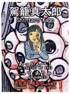 Shintaro Kago Enamel Pin Eyes