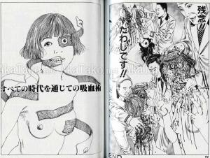 Shintaro Kago Murder Art Through the Ages SIGNED