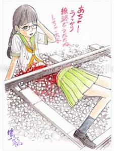 Shintaro Kago Funny Girl 42 original painting