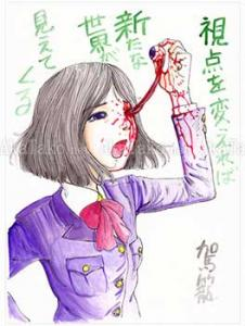 Shintaro Kago Funny Girl 44 original painting
