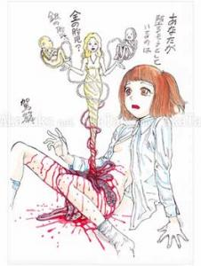 Shintaro Kago Funny Girl 47 original painting