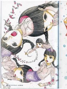 Shintaro Kago Panna Cotta inside page
