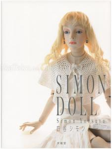Simon Yotsuya Simon Doll front cover