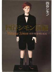 Simon Yotsuya Writings SIGNED - front cover