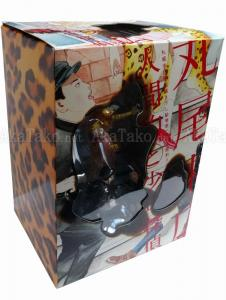 Suehiro Maruo Leopard Man and Young Detectives figure boxed