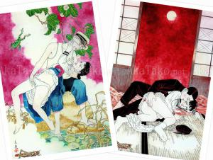 Suehiro Maruo Project Erotica Postcard Set