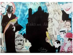 Suehiro Maruo Poster Rampo Panorama (new edition) SIGNED