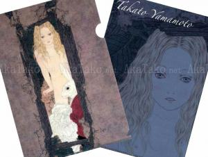 Takato Yamamoto Alice Clear File - front and back
