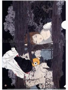 Takato Yamamoto Clear File Night Reverie