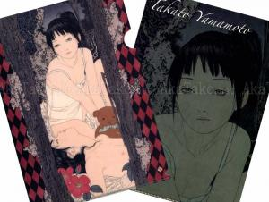 Takato Yamamoto Sweet Time Clear File - front and back