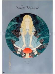 Takato Yamamoto Poster 7 Alice's Choice SIGNED