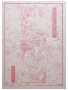 Takato Yamamoto Scarlet Maniera Sketch Book