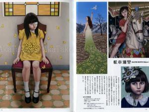 Talking Heads No. 58 Shiori Matsumoto