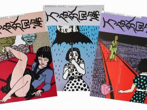 Toshio Saeki Banshou Kaiki Flyers - three styles available