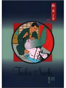 Toshio Saeki Chimushi 2 1st Edition
