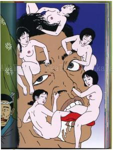 Toshio Saeki Yumenozoki inside page