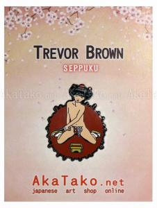 Trevor Brown Enamel Pin Seppuku
