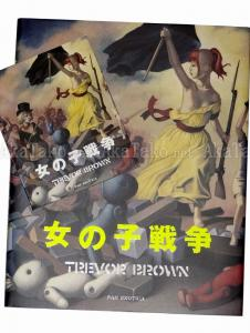 Trevor Brown Girls War Special Edition SIGNED - with mini book