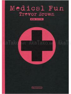 Trevor Brown Medical Fun (front cover - new edition)