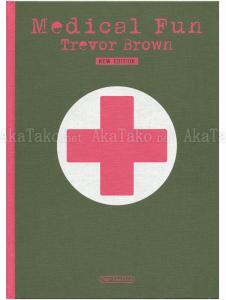 Trevor Brown Medical Fun new Ltd Ed