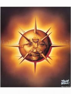 Trevor Brown Spikey Sun poster SIGNED