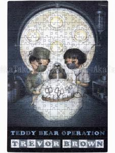 Trevor Brown Teddy Bear Operation puzzle SIGNED
